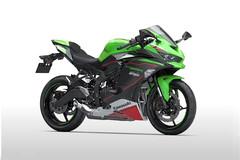 4-warna-baru-ninja-zx25r
